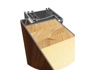 «Теплая» 5-камерная ПВХ-коробка