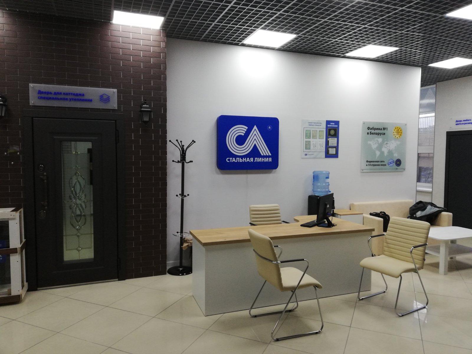 В Гродно открылся новый фирменный салон