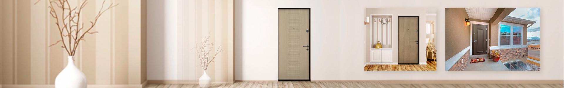 Скандинавский стиль - какую дверь выбрать?