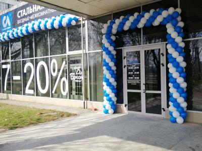 Скидки до 20% на двери в Бресте