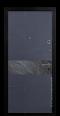 Stone 100.01.04/0.AsCh - внутри