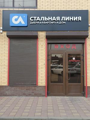 Фирменный салон «Стальная линия» = Тургеньевское шоссе, ул. Малиновая, 7