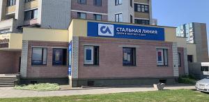 Фирменный салон «Стальная линия» = ул. Славинского, д. 5