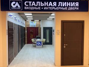 Фирменный салон «Стальная линия» = 1,5 км от МКАД, Киевское шоссе, ТЦ «Family Room», пав. №А05
