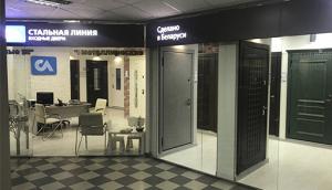 Фирменный салон «Стальная линия» = ТК «Южно-российский центр дверей и напольных покрытий»,  ул. Северная, 320,