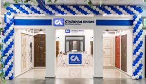 Фирменный салон «Стальная линия» = ул. Светлановская, д. 50 (ТВЦ «Большая Медведица», сектор 22)