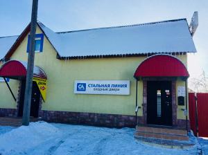 Монобрендовый магазин «Стальная линия» = ул. Горького, 30