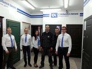 Фирменный салон «Стальная линия» = ул. Курчатова, 1«Б»