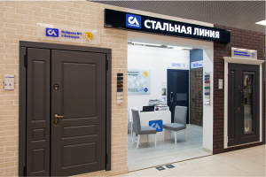 Монобрендовый магазин «Стальная линия» = ЦДиИ «Экспострой», Нахимовский пр-т, 24, павильон 288, 1 этаж