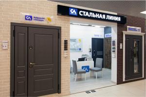 Монобрендовый магазин «Стальная линия» = Нахимовский пр-т, д. 24 (ЦДиИ «Экспострой», эт. 1, пав. 288)