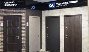 Фирменный салон «Стальная линия» = ТК «Конструктор», МКАД, 25-й километр, 4с1