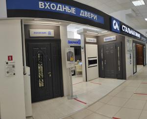 Фирменный салон «Стальная линия» = ул. Бекетова, д. 13А (стройцентр «Бекетов»)