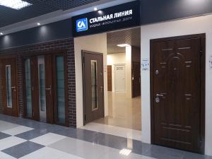 Фирменный салон «Стальная линия» = ул. Габровская, 45, ТЦ «Арго»